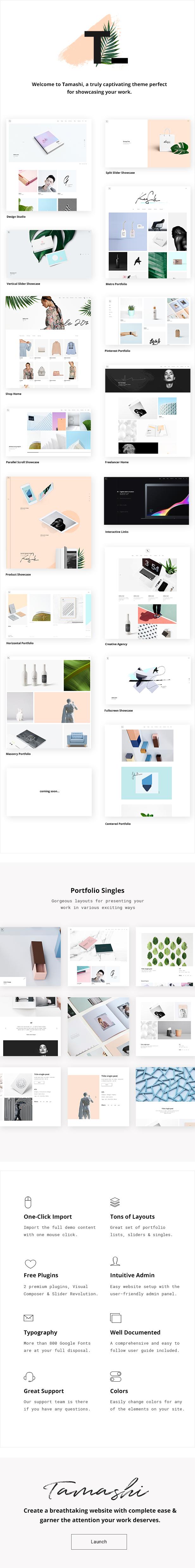 WordPress theme Tamashi - A Contemporary Portfolio Theme (Portfolio)
